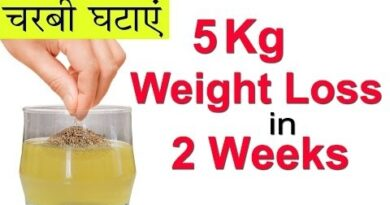 Lose Weight Market hqdefault-11-390x205 5 Kg वज़न घटाएं in 2 weeks | Lose Weight Fast with Jeera Water for Weight Loss in Hindi