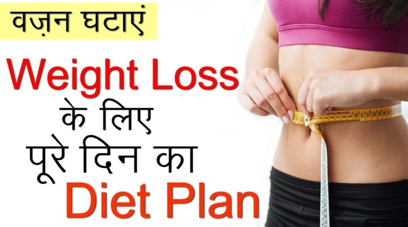 Lose Weight Market maxresdefault-44-800x445 How to lose weight fast | Meal plan to loose weight | Healthy diet plan for weight loss in Hindi